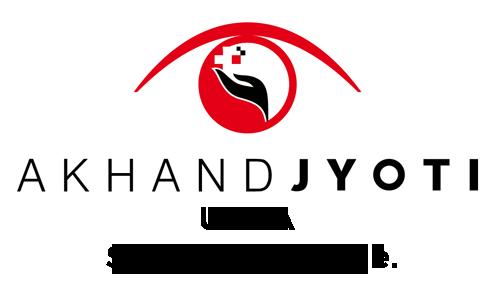 akhandjyoti